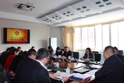 杭锦旗院迅速学习贯彻全市第三次检察工作会议精神