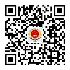 杭锦旗检察微信